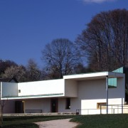 Acrotère d'auvent. Musée de la Cerise - Fougerolles (70). Quirot-Vichard Architectes. Photographe: Nicolas Waltefaugle.