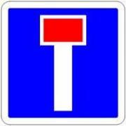 panneau de signalisation d'une impasse