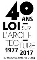image_logo_40ans_netb_png
